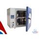 Dry heat sterilazer